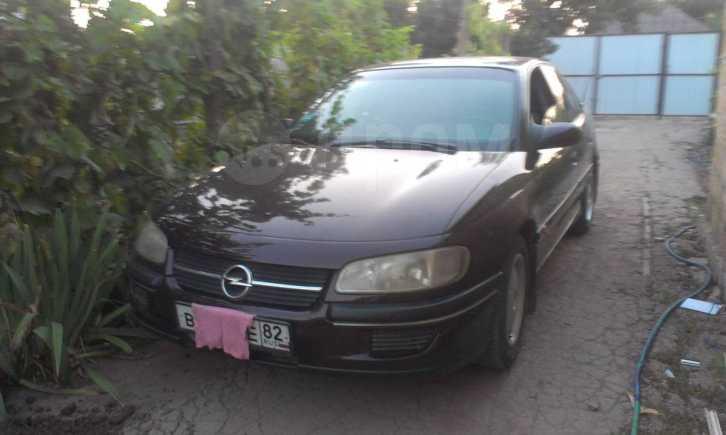 Opel Omega, 1994 год, 220 000 руб.