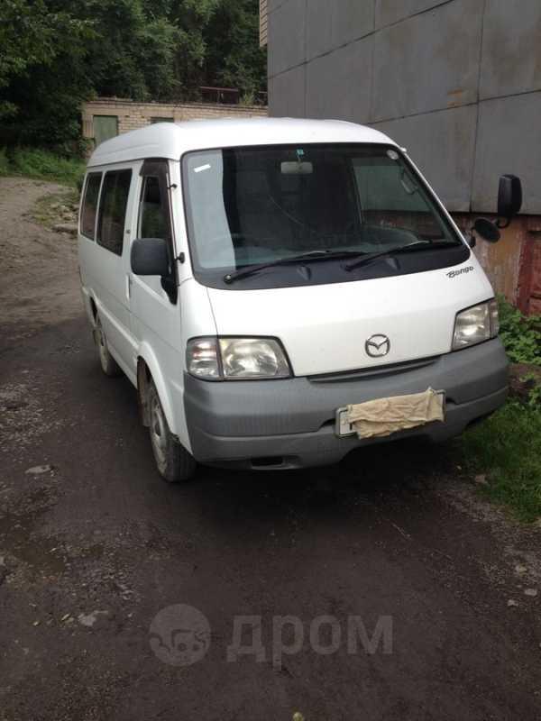Mazda Bongo, 2005 год, 370 000 руб.