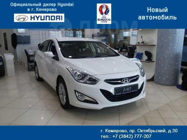 Hyundai i40, 2015 год, 1 094 900 руб.