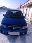 Mazda Premacy, 2003 год, 270 000 руб.