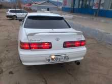 Улан-Удэ Mark II 1997