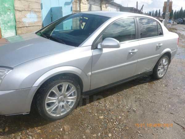 Opel Vectra, 2003 год, 310 000 руб.