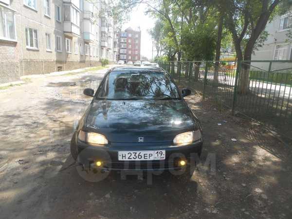 Honda Civic Ferio, 1994 год, 110 000 руб.