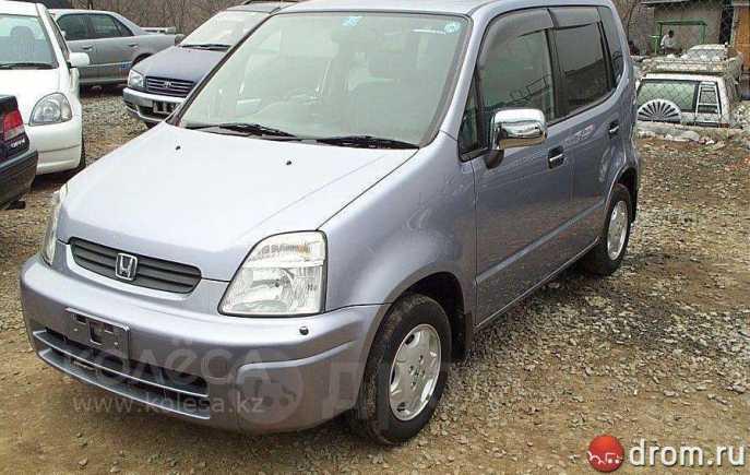 Honda Capa, 1999 год, 130 000 руб.