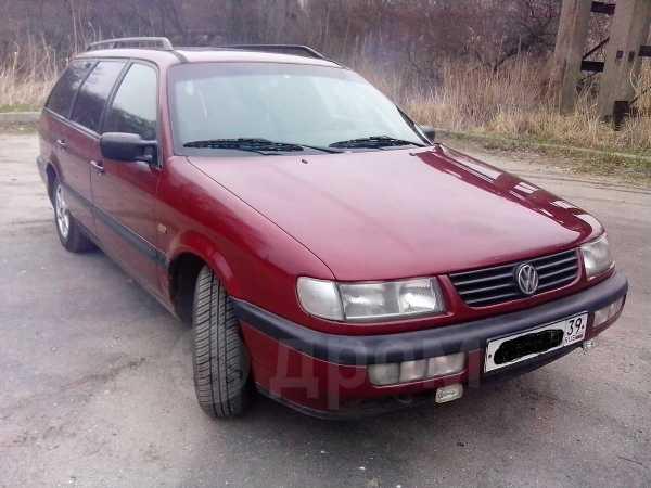 Volkswagen Passat, 1994 год, 165 000 руб.