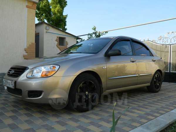Kia Cerato, 2007 год, 400 000 руб.