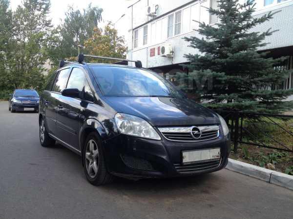 Opel Zafira, 2008 год, 435 000 руб.