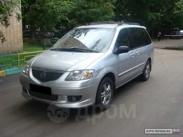 Mazda MPV, 2002 год, 395 000 руб.
