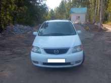 Новосибирск MPV 2001