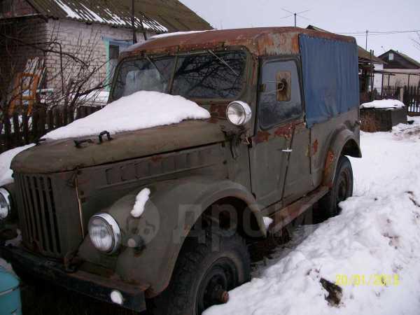ГАЗ 69, 1971 год, 55 000 руб.