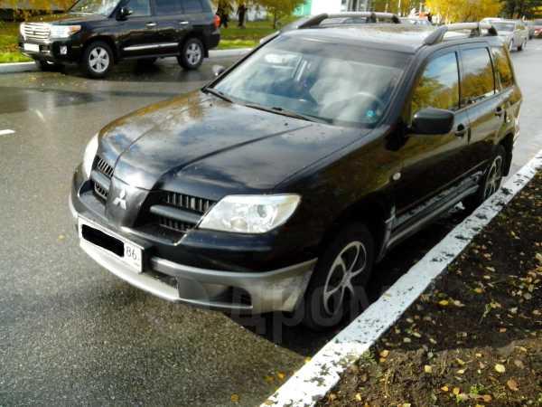Mitsubishi Outlander, 2006 год, 530 000 руб.