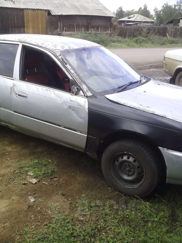 Toyota Corolla, 1994 год, 45 000 руб.