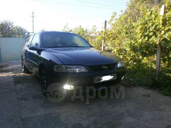 Opel Vectra, 1998 год, 230 000 руб.