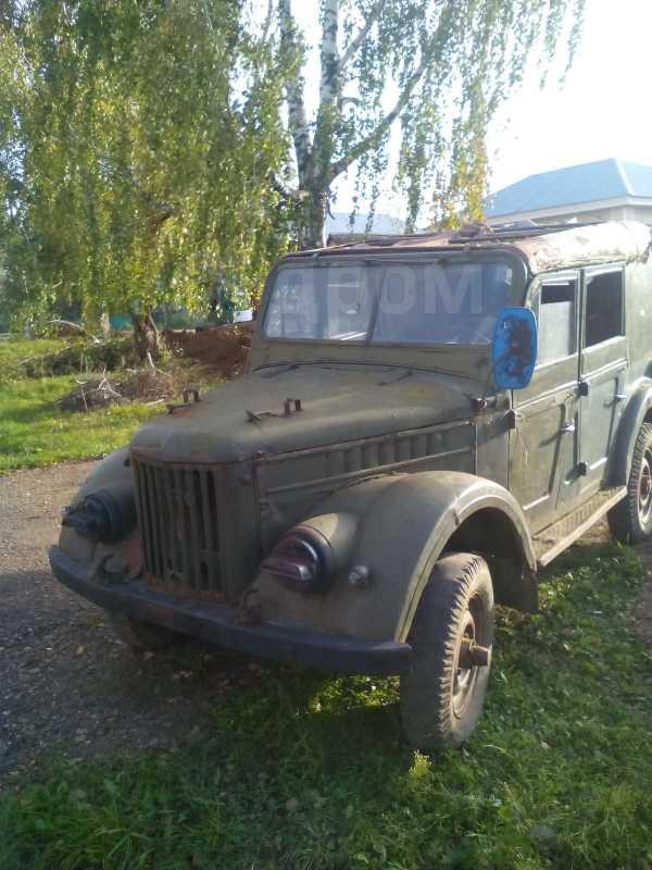 ГАЗ 69, 1964 год, 35 000 руб.