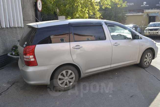 Toyota Wish, 2004 год, 450 000 руб.