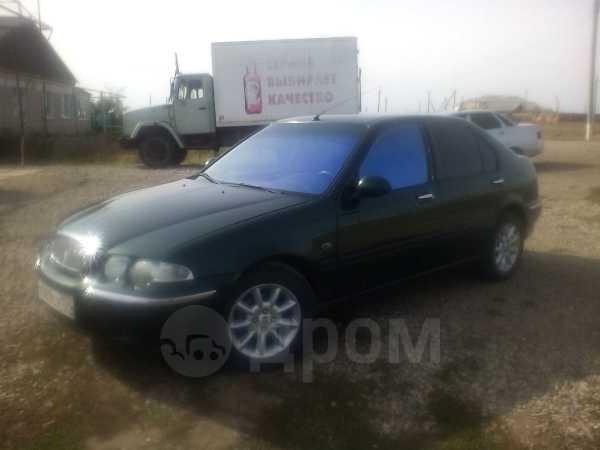 Rover 45, 1999 год, 150 000 руб.