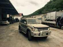 Дальнегорск Land Cruiser Prado
