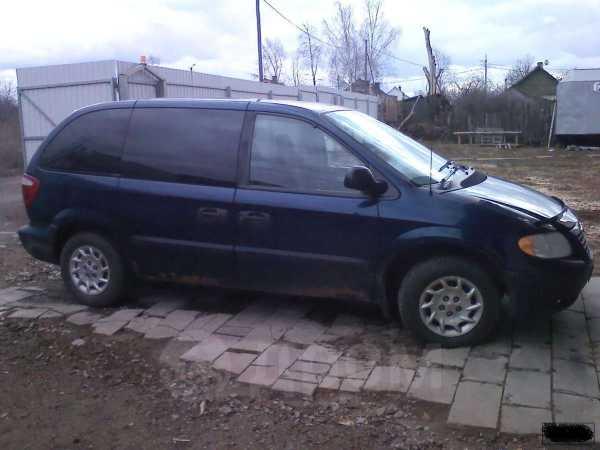 Chrysler Voyager, 2001 год, 230 000 руб.