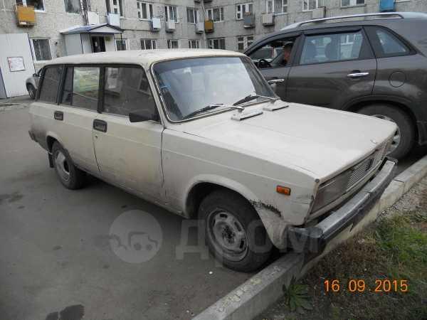 Лада 2104, 1985 год, 20 000 руб.