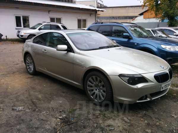 BMW 6-Series, 2006 год, 900 000 руб.