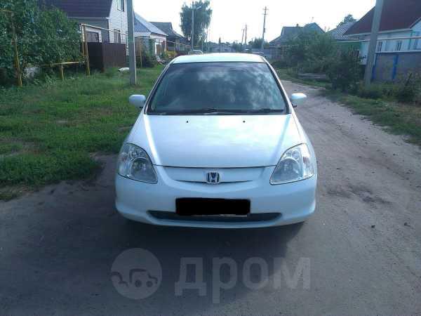 Honda Civic, 2001 год, 190 000 руб.