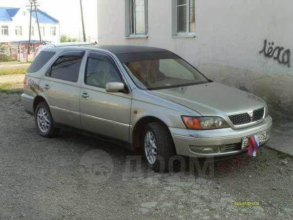 Toyota Vista Ardeo, 1998 год, 190 000 руб.