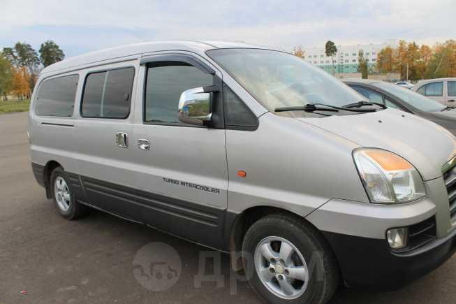 Hyundai Grand Starex, 2007 год, 465 000 руб.