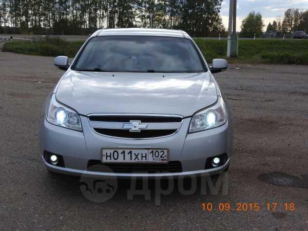 Chevrolet Epica, 2009 год, 420 000 руб.
