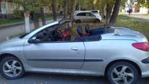 Иркутск 206 2002