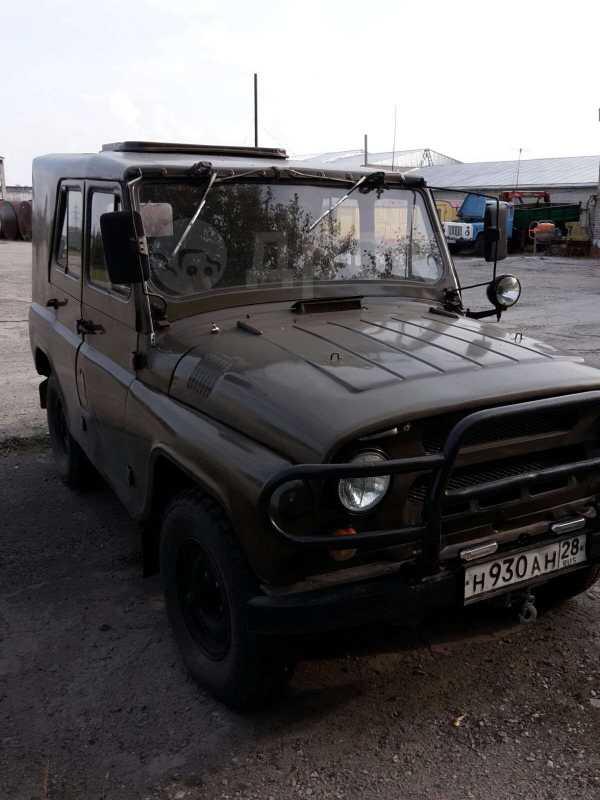 УАЗ 469, 1990 год, 220 000 руб.