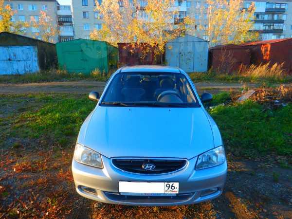 Hyundai Accent, 2007 год, 275 000 руб.