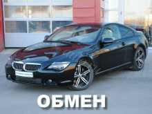 Ижевск BMW 6-Series 2006