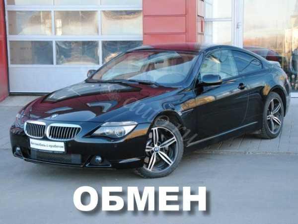 BMW 6-Series, 2006 год, 950 000 руб.