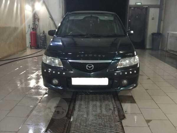 Mazda Premacy, 2002 год, 238 000 руб.