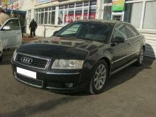 Омск A8 2002