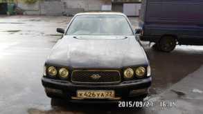 Рубцовск Глория 1997