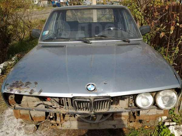 BMW 5-Series, 1987 год, 15 000 руб.