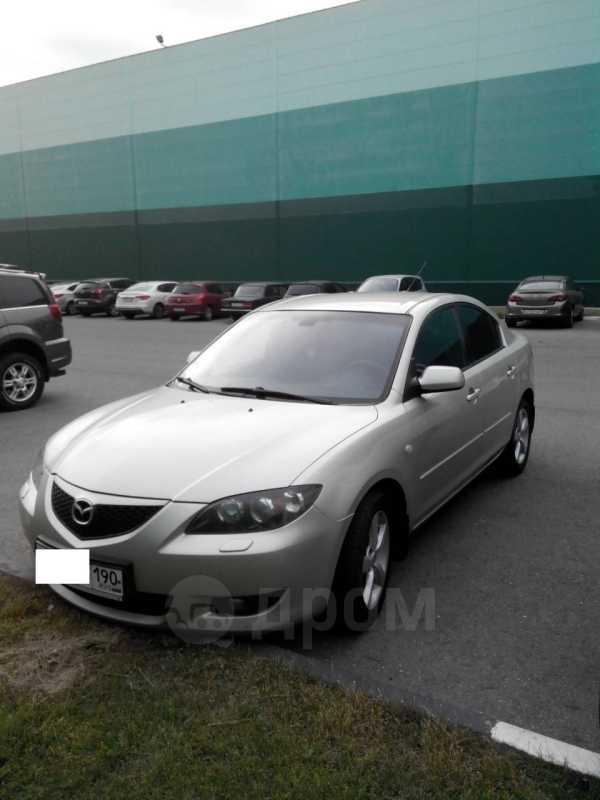Mazda Mazda3, 2006 год, 367 000 руб.