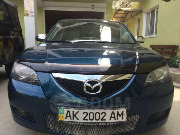 Mazda Mazda3, 2006 год, 645 634 руб.