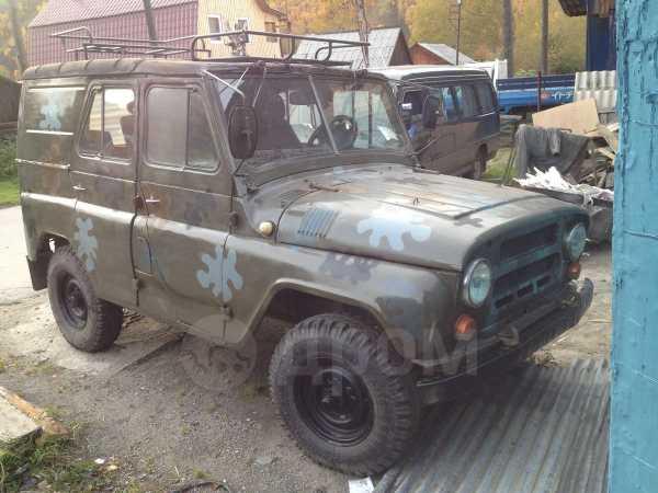УАЗ 469, 1981 год, 130 000 руб.