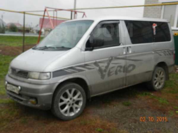 Mazda Bongo Friendee, 1997 год, 222 000 руб.