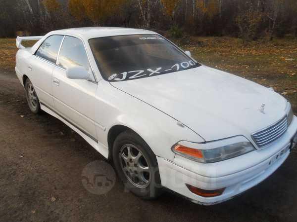 Toyota Mark II, 1998 год, 190 000 руб.