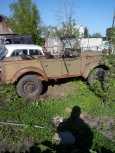 ГАЗ 69, 1971 год, 35 000 руб.