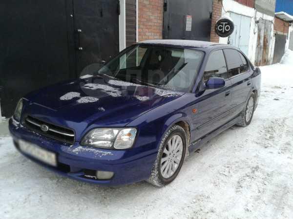Subaru Legacy, 2000 год, 370 000 руб.