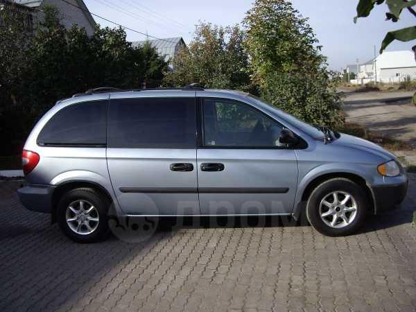 Dodge Caravan, 2005 год, 500 000 руб.