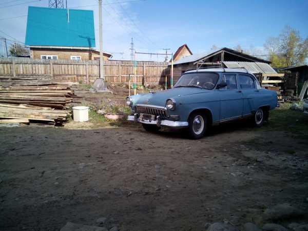 ГАЗ 21 Волга, 1961 год, 200 000 руб.