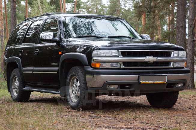 Chevrolet Tahoe, 2001 год, 700 000 руб.