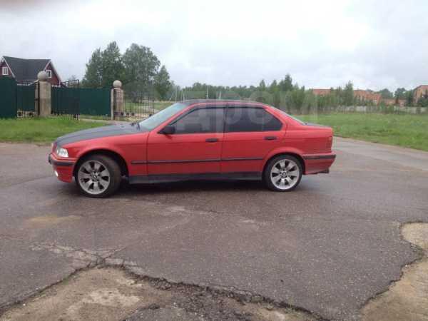 BMW 3-Series, 1992 год, 165 000 руб.