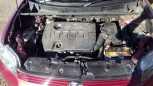 Toyota Corolla Rumion, 2008 год, 560 000 руб.
