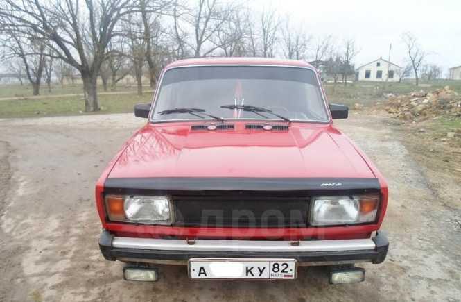 Лада 2105, 1984 год, 60 000 руб.